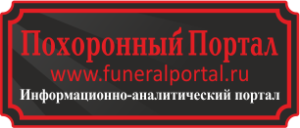 funeralportal 300x125