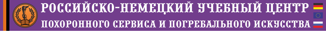 logo top2