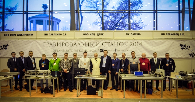 НЕКРОПОЛЬ-TANEXPO WORLD RUSSIA 2014