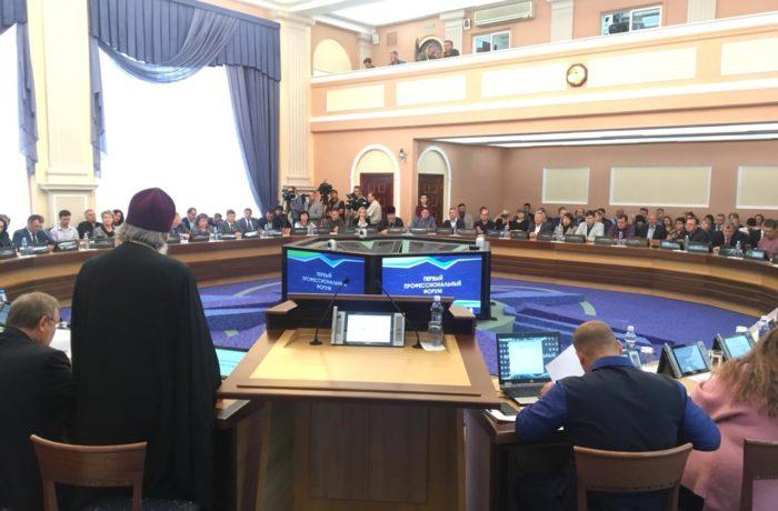 «СИБИРЬ-РИТУАЛ 2018»