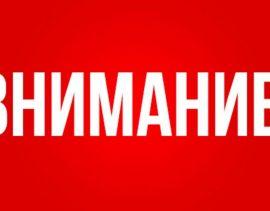 ВНИМАНИЕ! ПЕРЕНОС РЕГИОНАЛЬНОГО ФОРУМА-ВЫСТАВКИ «НЕКРОПОЛЬ-ПРИМОРЬЕ 2020»!